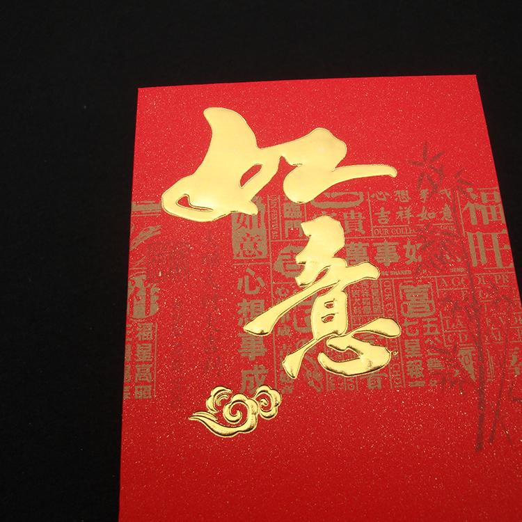 中国风红包