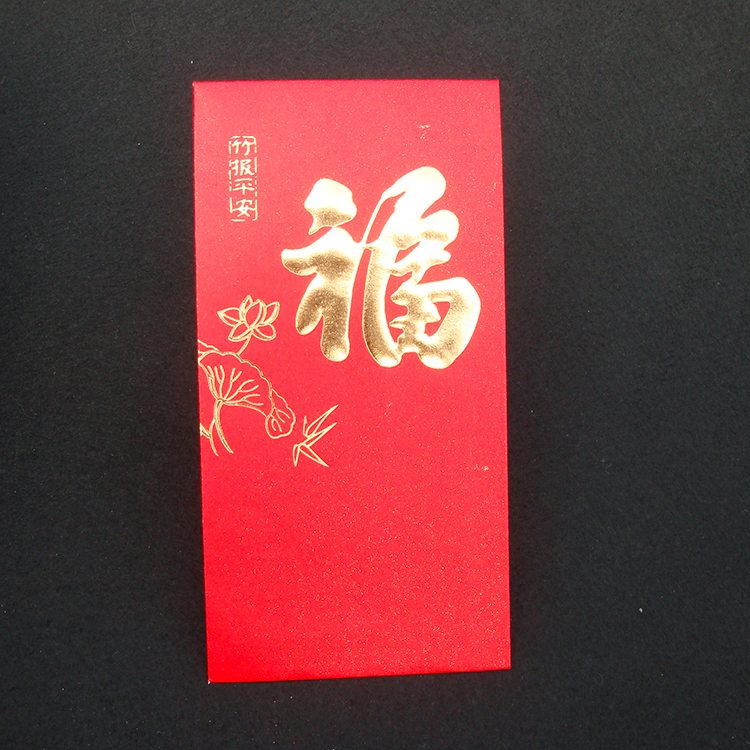 M系列红包